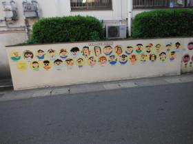 南福岡保育園様 外壁塗装